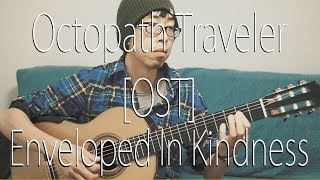 Octopath Traveler OST - Enveloped In Kindness [Arranged for Classical Guitar]