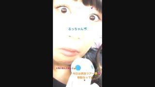 201711 AKB48 チーム8 永野芹佳 インスタストーリーまとめ @iroziro_ser...