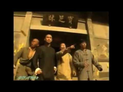 แม่ทัพไร้หัว ตอนที่ Wong Fei Hung
