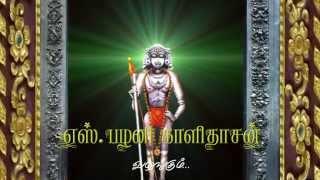 Repeat youtube video Bogar Pokkisam | bogar siddhar |(போகர் பொக்கிஷம்)-2