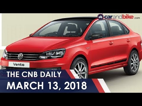 VW Polo Pace & Vento Sport Launched | Range Rover Evoque Convertible Launch Date | Honda X-Blade