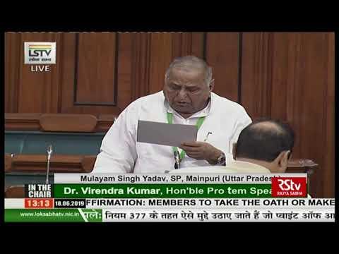 Mulayam Singh Yadav takes oath as Lok Sabha MP