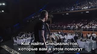 «Люди дела» — Грандиозное обучающее шоу в Перми 27 сентября!
