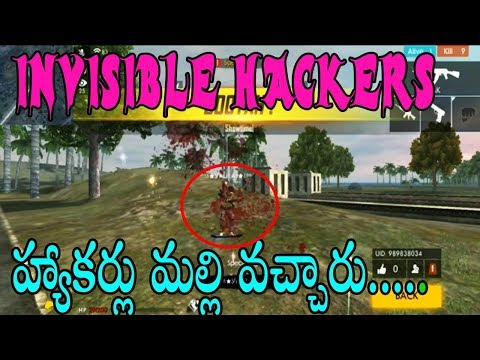 INVISIBLE HACKERS COME BACK AFTER UPDATE | ALERT GUYS