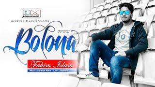 Bolo Na - Fahim Islam Nirjhor Mp3 Song Download