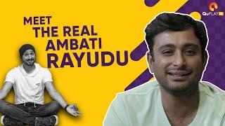 Meet The Real Ambati Rayudu