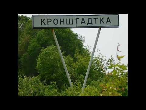 Озеро Кронштадтка города Спасска-Дальнего