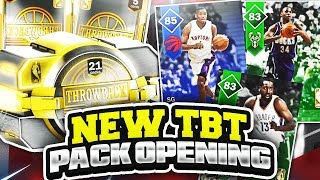 Video NEW THROWBACK THURSDAY PACKS!!! ARE THEY WORTH IT? NBA 2K18 MYTEAM PACK OPENING download MP3, 3GP, MP4, WEBM, AVI, FLV September 2017