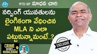 Rtd SP Madhava Chary Exclusive Interview    Crime Diaries With Muralidhar #60