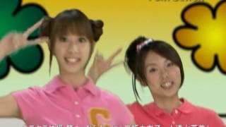 ぷらふぃに(三瓶由布子・小清水亜美) - キラキラ体操 第2