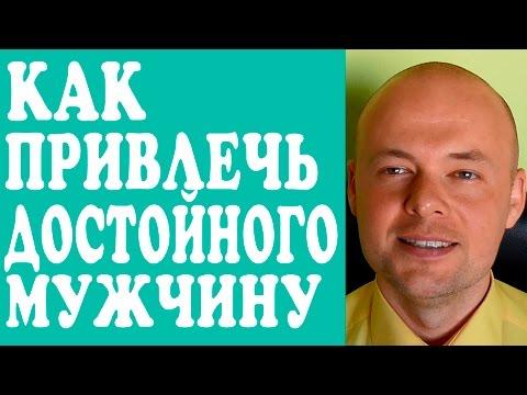 мужчина познакомится с мужчинаи в иркутске