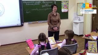 Урок русского языка с использованием МЭШ декабрь 2017 (Учитель Малинина Н.В.)