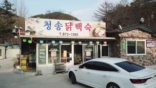 경북 청송군 달기폭포 모습. 달기약수로 유명한 #달기약…