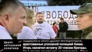 Фильм Поля Морейра «Украина: Маски революции». Русский перевод субтитрами