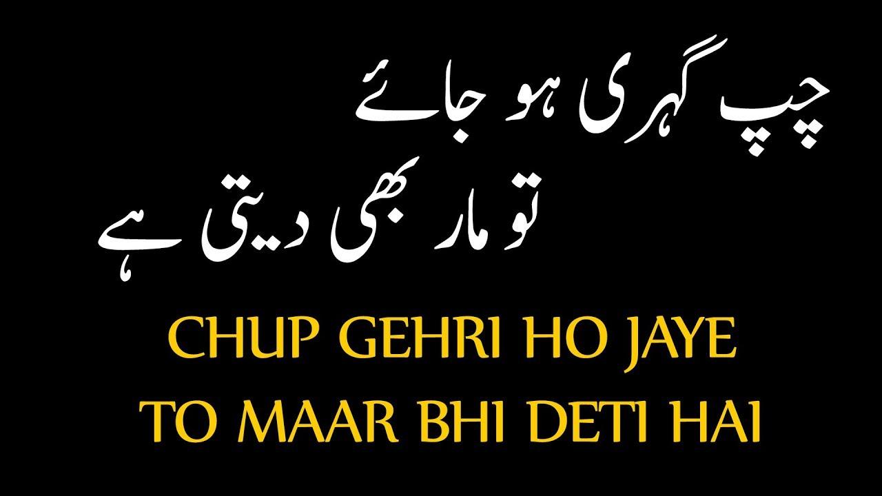 17 Mind Blowing Quotes Jo Apki Soch Badal Saktay Hain Youtube