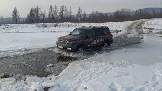Спасение двух Pajero 2. Поездка на озеро Аян и Баунт (Toyota Land Cruiser 200, 105 и 80)
