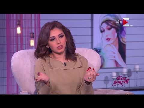 ست الحسن - أول ظهور لـ ريم أحمد مع زوجها الفنان طه خليفة .. وحديث عن رحلة حب عمرها 11 عام  - 15:20-2018 / 2 / 18