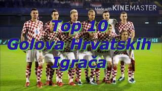 Top 10 golova Hrvatskih igrača|Ivan Games
