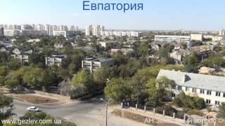 Квартиры участки Евпатории ул. Чапаева видео фото(http://gezlev.com.ua/, 2012-10-02T15:45:35.000Z)