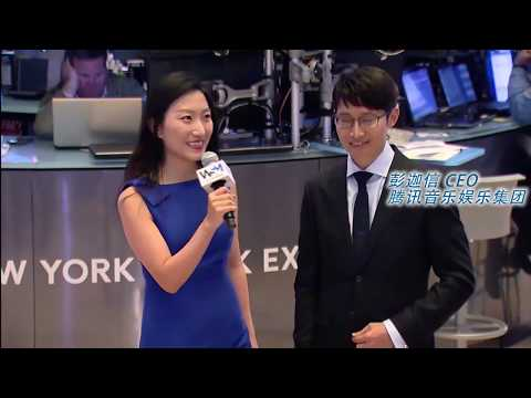 Dialogue with CEO Cussion Peng, IPO Tencent Music Entertainment Group. NYSE Dec 12 2018 Mp3