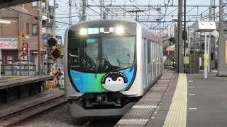 西武鉄道40000系 40103F 西所沢駅入線~発車【コウペンちゃんはなまるトレイン】