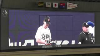 ドアラデーの日、SEAMOの始球式がありました ドアラはちゃんとベンチに...