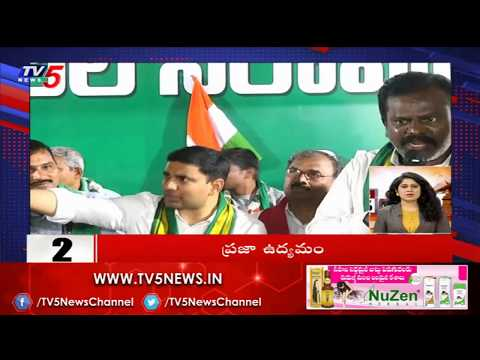 Superfast News | 10 Minutes 50 News | 18th February 2020 | TV5 News teluguvoice