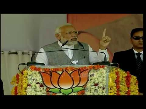 PM Shri Narendra Modi addresses public meeting in Chhatarpur, Madhya Pradesh