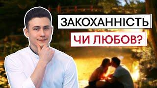 Как понять, что он ТОТ САМЫЙ? | Признаки ЛЮБВИ | Отношения | ЗИК ШЕРЕМЕТЬЕВ