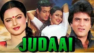 Maar Gayi Mujhe Teri Judaai - Kishore Kumar & Asha Bhonsle - Judaai (1980)