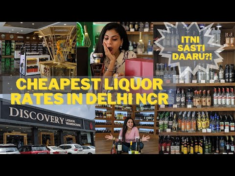 Lowest liquor rates in Delhi NCR   Now available in Gurugram