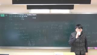 [2016.3.12] 중1-1 원리해설(1-2-3 최대…