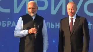 PM Shri Narendra Modi and President Putin at Sirius Educational Centre in Sochi, Russia