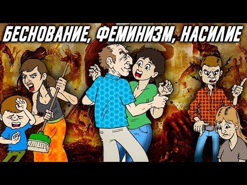 """""""СОЛЖЕНИЦЫН В ЮБКЕ"""" ПРОТИВ СЕМЬИ"""