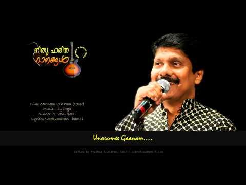 Unarumee Gaanam....by G.Venugopal