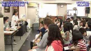 ミュージカル「ニッキー」の稽古場に ミュージカルビレッジ(http://musi...