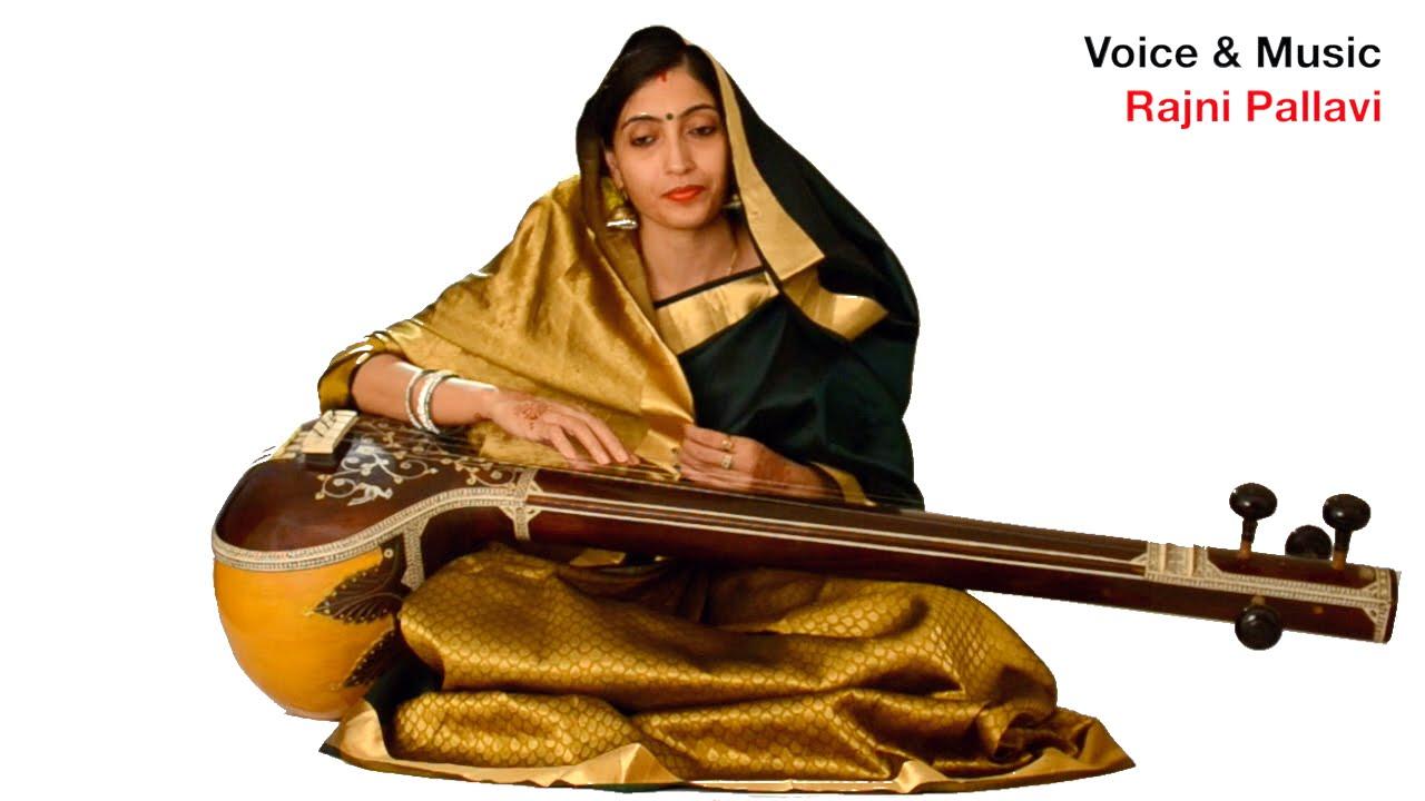 Vidyapati geet download.