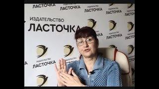 Пояснение по курсу Спутник о доменах и поддоменах от Марины Марченко