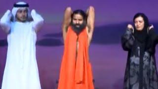 Baba Ramdev Performs Yoga with Sheikhs in Dubai | Mega Yog Shivir