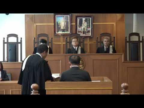 ศาลจำลอง วันอังคารที่ ๑๑ กันยายน ๒๕๖๑  สภาทนายความในพระบรมราชูปถัมภ์