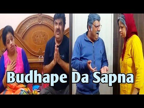 Budhape Da Sapna (बुढ़ापे दा सपना) Punjabi , Multani / saraiki comedy video