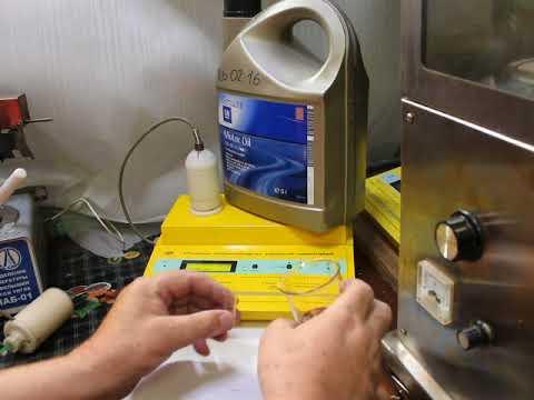 Масло GENUINE GM 5W-30 SN/CF проверка CCS при.. -30гр.