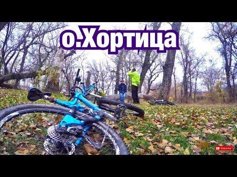 Катаемся на о. Хортица с KozakTV | Пороги, трэйлы, камни, 20 проколов колючками за день!