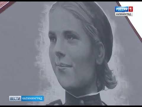 В Гвардейске на стене дома появился портрет героя войны