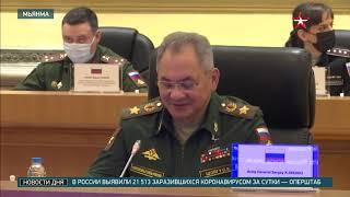 Военно-техническое сотрудничество: Сергей Шойгу прибыл с официальным визитом в Мьянму
