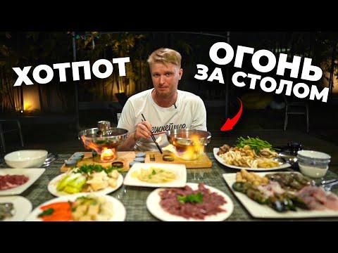 КИТАЙ vs ВЬЕТНАМ!