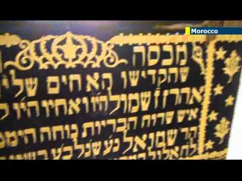 The only Jewish museum in the Arab world: exploring Casablanca's unique Museum of Moroccan Judaism