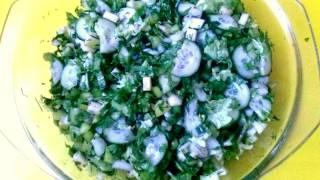 """Салат """"Зелёный"""" витаминный, диетический"""