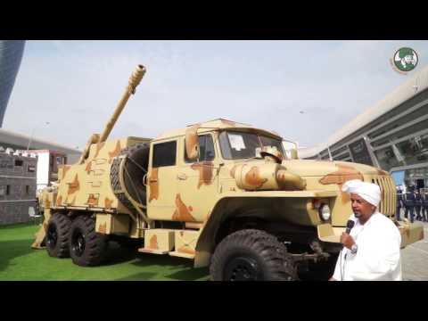 IDEX 2017 latest innovations technologies Global defense security industry exhibition Abu Dhabi UAE
