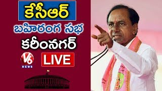 cm-kcr-live-trs-public-meeting-in-karimnagar-parliament-elections-2019-v6-news